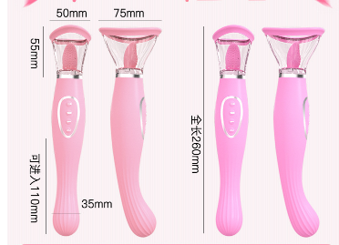 Vibrador Simulador Sexo Oral vaginal com língua vibratória - Sex shop